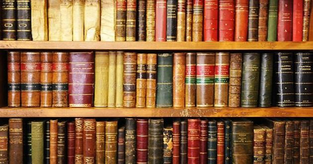 Aqueles livros que você jamais conhecerá